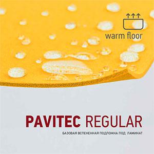 Подложка Pavitec Regular вспенённая 2 мм фото 0